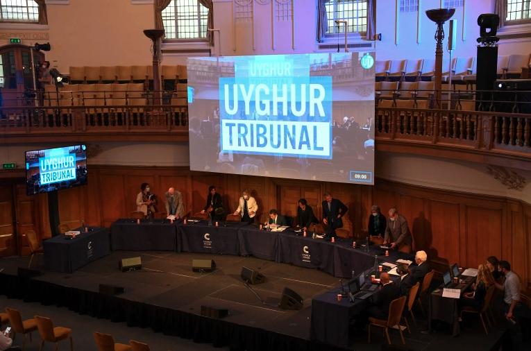 Al Jazeera Uyghur Tribunal