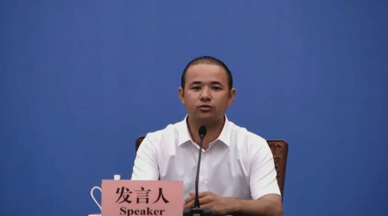 ITV Uyghur Tribunal